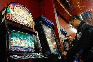 Азартные Игровые Аппараты