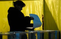 Изменения в законодательстве о выборах? Ждем