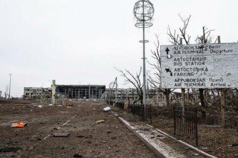 Военные заявляют об обстрелах в районе ДАП, есть погибший и 3 раненых (ОБНОВЛЕНО)