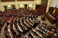 Итоги выборов по партийным спискам: ПР и КПУ - 104 мандата, оппозиция - 121