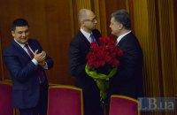Порошенко решил больше не дарить цветы мужчинам при назначениях