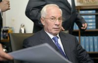 Азаров уверен, что Россия согласится снизить цену на газ