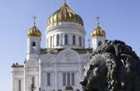 Три православные организации осудили евроинтеграцию