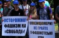 """На """"антифашистском"""" митинге появились флаги СССР и России"""