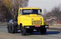 На КрАЗе арестовали 226 грузовиков