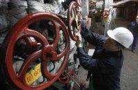 Украина потребовала от РФ вернуть газ, который остался в Крыму