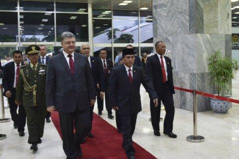 Украина и Индонезия договорились усилить сотрудничество в сфере образования