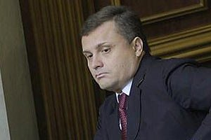 Янукович назначил Левочкина главным по конгрессу газетчиков