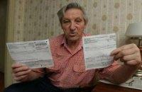 В Украине заработал новый механизм компенсации по тарифам ЖКХ