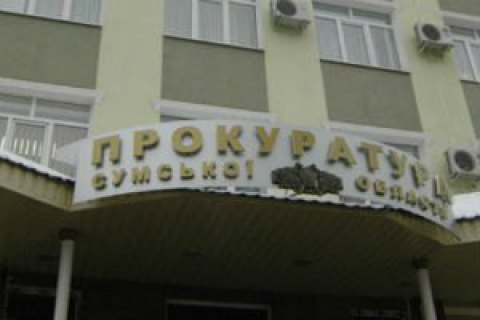ВСумах около здания прокуратуры произошел взрыв