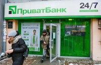 Рада ввела 100%-ную гарантию по депозитам в Приватбанке и Укрэксимбанке