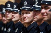В Хмельницком объявят набор в новую полицию