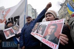 Во Львове попросили Януковича помиловать Луценко