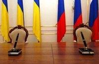 В Чернигове украинцы и россияне делят государственную границу