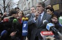 ГПУ может прекратить дело об отравлении Ющенко
