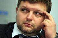 В России губернатор Кировской области задержан по обвинению в получении взятки