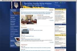 Во всех днепропетровских школах появятся стенды Януковича