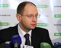 Арсений Яценюк посочувствовал Ивану Куличенко