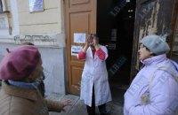 Старейшая амбулатория Киева снова работает - теперь там штаб Медслужбы Майдана