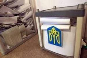 В Запорожье Партия регионов «кидает» на деньги членов избиркома
