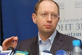 Яценюк сдал документы в ЦИК