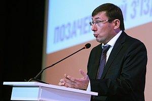 Луценко: наша партия не нарушает закон