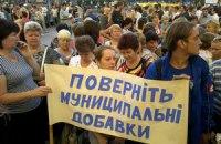 """К Киевсовету подтянулись БЮТ и """"Удар"""""""