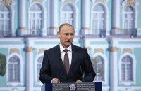 Путин признал США единственной супердержавой