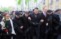 «Народ України»– «Збірна опозиції». Рахунок 55 : 45