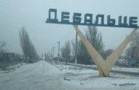 Террористы обстреливают Дебальцево