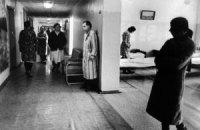 В психиатрических больницах - голод