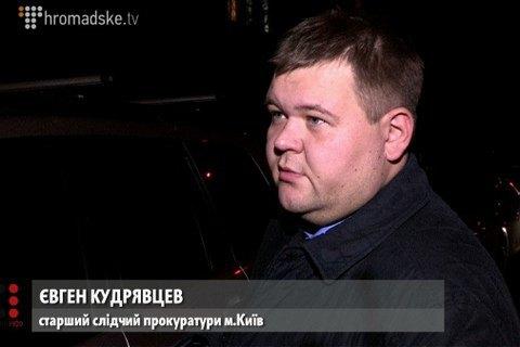 Уволенный прокурор Кудрявцев: все имущество подарили дед, отец и дядя