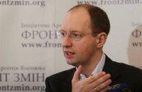 Яценюк обещает защитить украинцев от участи Тимошенко
