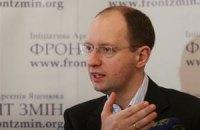 """Яценюк пропонує Кличкові """"зробити"""" владу"""