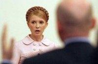 Тимошенко - в ссоре с Турчиновым