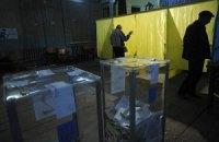 ЦИК ликвидировал избирательный участок в Сирии