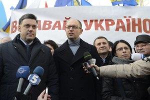 В Тернополе Тягнибок и Яценюк призвали к восстанию против унижения и обмана власти
