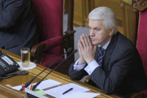 Литвин не захотел присутствовать на суде над Гриценко