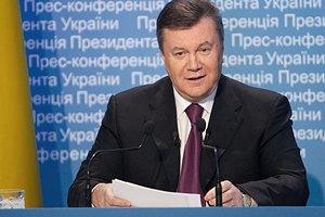 Янукович просит Раду разрешить иностранным войскам тренироваться в Украине