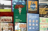 Літні новинки українських видавництв: Літопис, ВСЛ та Видавництво Анетти Антоненко