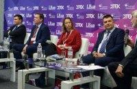 """VI Национальный Экспертный Форум """"Ключевые вопросы года"""""""
