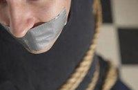 Террористы похитили судью Донецкого апелляционного админсуда