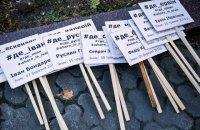 Под посольством РФ в Киеве прошла акция-напоминание о пропавших без вести в Крыму
