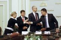 Коалиция договорилась согласовать план реформ через две недели