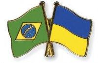 Бразилия отсрочила вступления в силу соглашения о безвизовом режиме с Украиной - МИД
