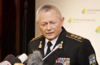 Тенюх: в Крыму остается военное имущество на 11,4 млрд гривен
