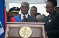На Гаити вступил в должность и.о. президента