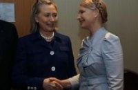 Клинтон пожелала Тимошенко удачи