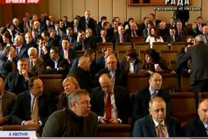 На совещание ПР и КПУ пришли 240 депутатов