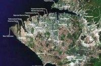 В Севастополе протестуют против захода в порт корабля ВМС США